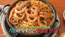 韩国明星一起吃火锅,章鱼还在锅里乱跳,他们却高兴坏了