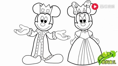 打开 打开 亲子绘画: 米老鼠简笔画, 米奇,米妮, 超有爱!