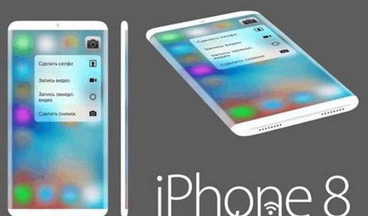 iphone8外观设计专利曝光: 引爆你的眼球