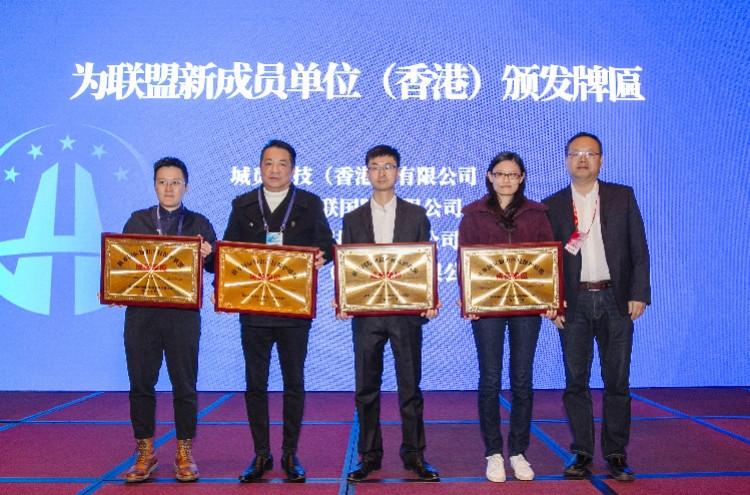 横琴国际知识产权保护联盟新增25家成员, 5家澳门籍4家香港籍