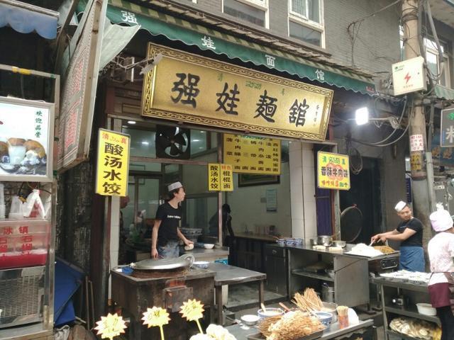 西安回民街有哪些可以推荐给外地人的小馆子?