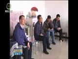[青海新闻联播]省人大常委会专题调研督导德令哈市扶贫工作