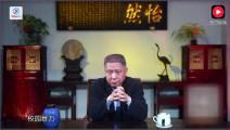 马未都: 中国在美留学生,创造了一项丢人记录,看完生气!