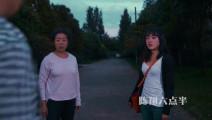 陈翔六点半: 遇到个打劫的,但好歹是个男人,大妈你就别和我争了