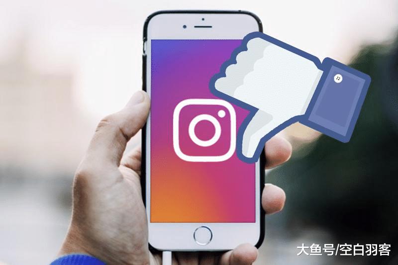 """网友抱怨""""史上最难用! """"官方紧急收回Instagram全新浏览接口"""