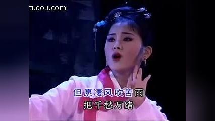 揭阳小梅花 潮剧选段《春香传之钟楼钟声响叮咚》黄晓佳演唱