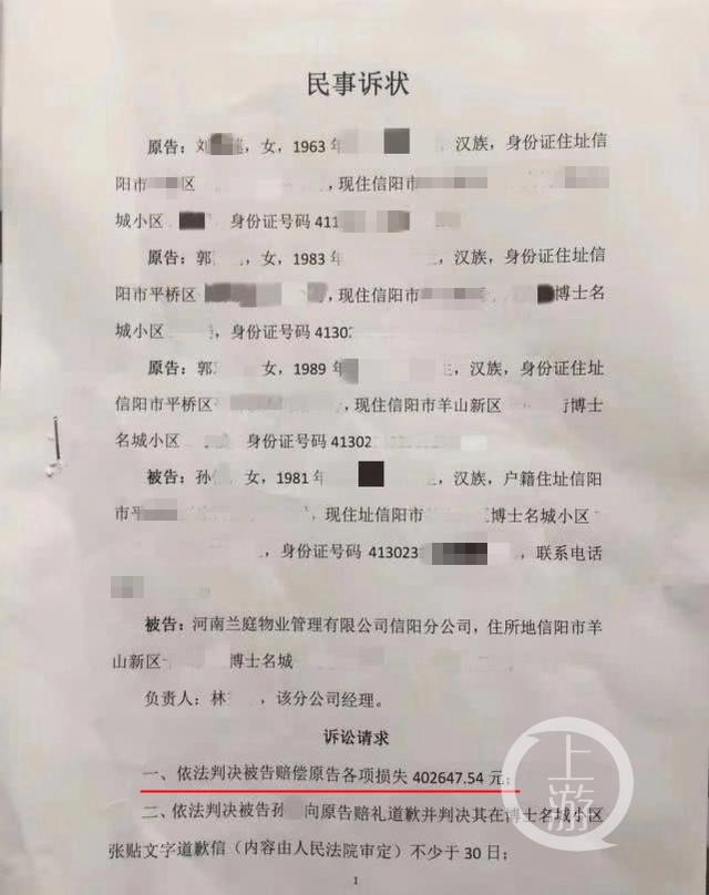 """河南""""老人骑车与儿童相撞被阻后猝死案""""庭审, 家属索赔40万元"""