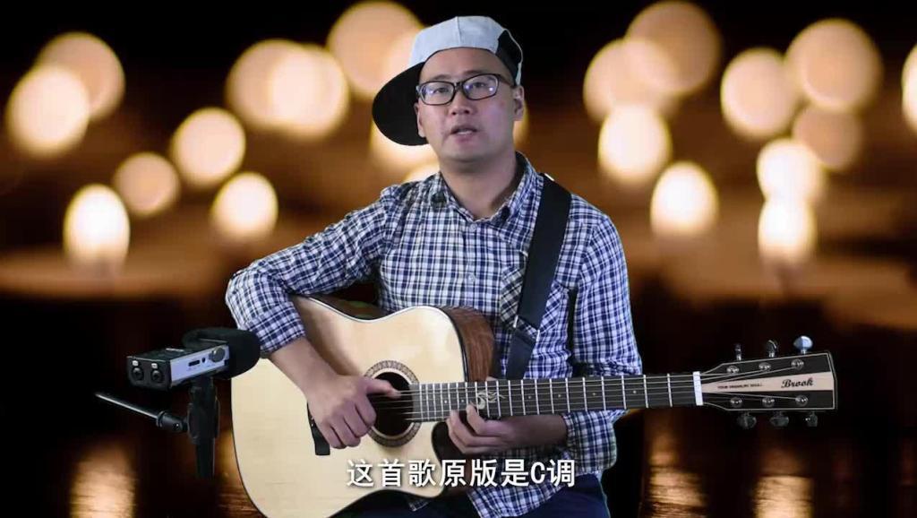 吉他简单乐理《情网》吉他独奏