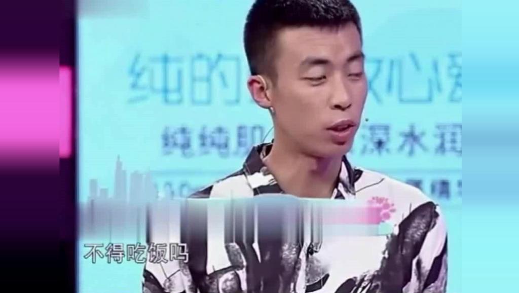 丈夫长的像初中生,老婆为报复在家当大爷,涂磊冷笑我看着都尴尬