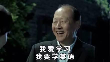 上海雅思培训