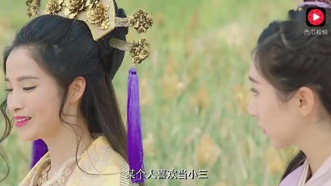 大话西游之爱你一万年: 紫霞仙子铁扇公主爱上孙悟空,桃花运很红