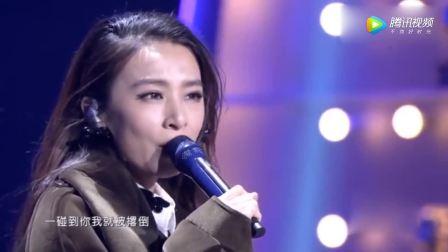 田馥甄演唱一首《你就不要想起我》好听