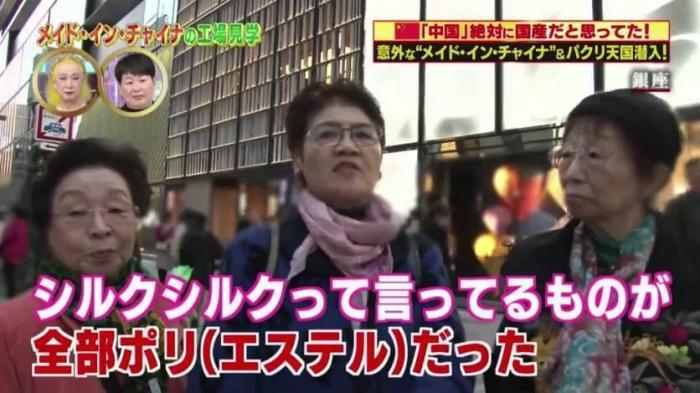 日本电视台跑到中国调查, 全程傻眼: 真是一个不可思议的强大国家(图14)