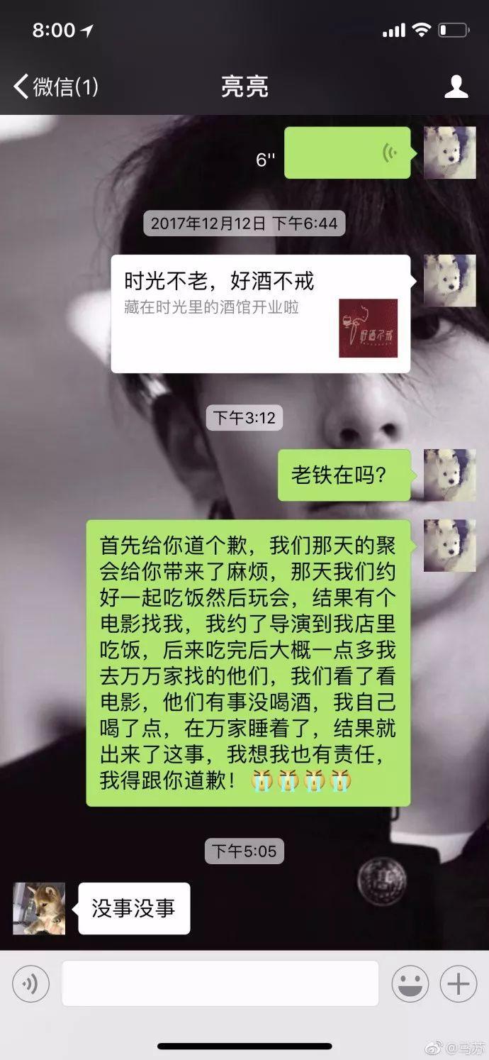 2018年新老公来袭, 王鹤棣,朱一龙,金瀚谁会是下一个胡一天?