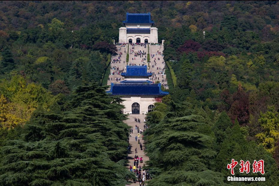 南京中山陵位于南京市玄武区紫金山南麓钟山风景区内,整个建筑群依山