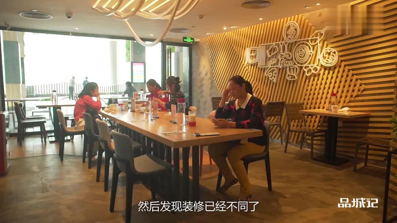 [广州]经过这次试新菜,我改变了对必胜客的一些惯性认知