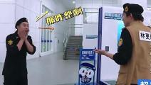 林更新让陈赫教他唱《爱拼才会赢》,陈赫: 你东北人装什么台北人,看林更新爆笑的学歌过程
