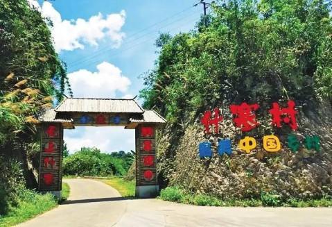 云湖農家樂與瓊中附近百花嶺風景區遙相呼應,游客到此既可享受田園式
