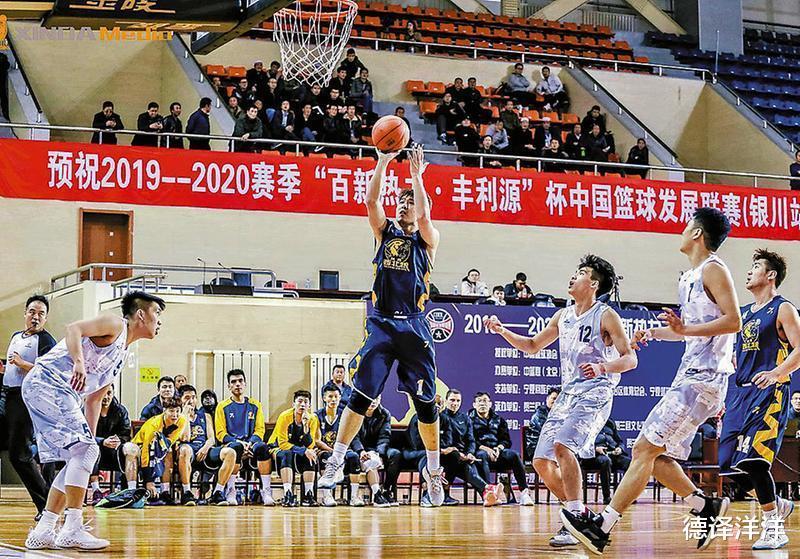 发展联盟惨败38分?广东队培养年轻人有一套,未来不在二队!