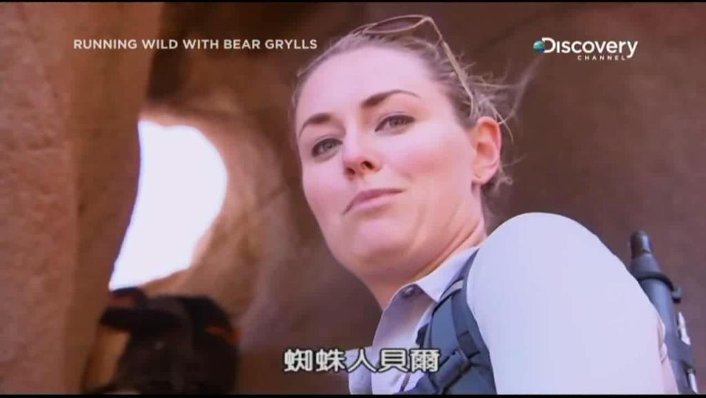 荒野求生全明星: 外国女汉子全程攀岩靠自己,贝爷爱莫能助
