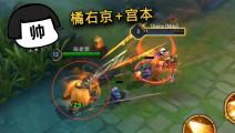 王者荣耀 台服新英雄龙马: 宫本的外表,橘右京的技能,还挺帅