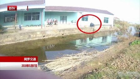 张家港: 男子驾车逃逸 拖行辅警500米 红绿灯·平安行