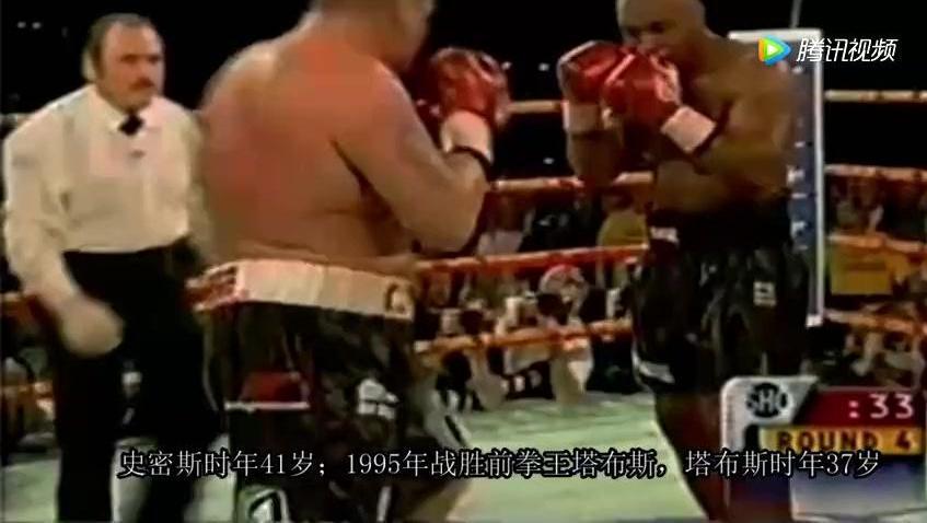 史上最无耻的拳手,曾侮辱泰森是猴子,惹怒泰森,结果被暴打鼠窜!