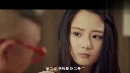 """《王者归来之熊心豹子胆》首曝片段 剧组导演想要""""潜""""规则女演员"""