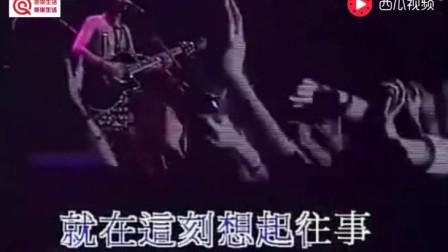 黄家驹亲自教你弹吉他,Beyond乐队的传世经典