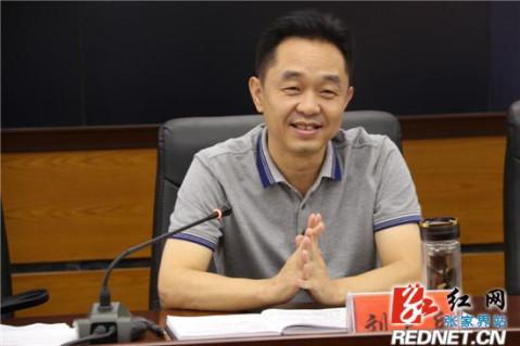 湖北能源集团股份有限公司副总经理金彪,鹤峰县领导胡平江,张真炎,罗