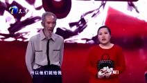 73岁有一个2岁的儿子,老婆28岁,涂磊称赞为一段旷世奇缘