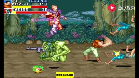恐龙快打勇士版 世界高手麦斯对战异形兽 这速度真的是太惊人了