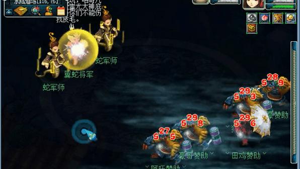 梦幻西游水陆副本翼虎跟翼蛇将军这两个输出也太炸了,服战号都没这水平