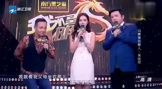 马景涛嫩妻录制节目爆光,他承诺照顾我一辈子