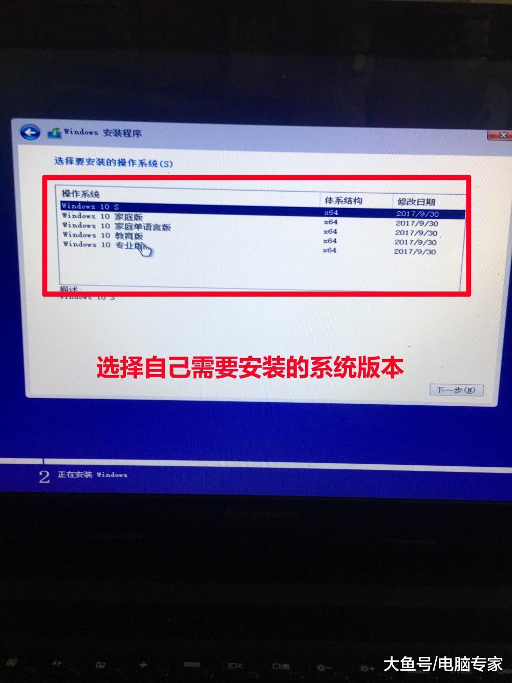现在的NVME高速固态硬盘安装系统必须使用此方法, 不然系统装不上 - wzd899 - wzd899的博客