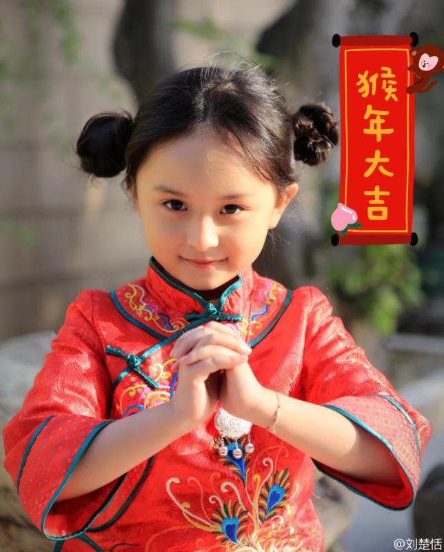 小芈月穿着中国红拜年 画面要萌化了 - 微信奴