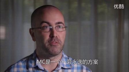 我的世界资讯 微软称MC是课堂上的游戏