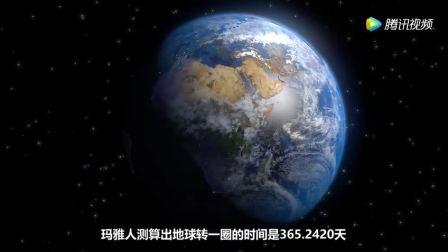 为什么玛雅人预言了2012世界末日后,就一下子从地球上消失了?