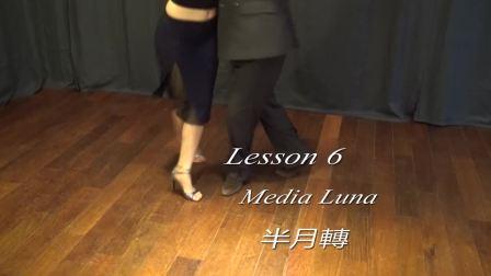 阿根廷探戈---Jason和Sabrina的课程6.半月步 Media Luna