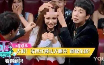 自爆刘海是雷区的沈梦辰掀起刘海露出额头 美还是丑?