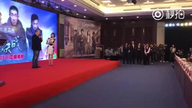 发布会微直播bt微直播北京卫视黎明决战# 导演