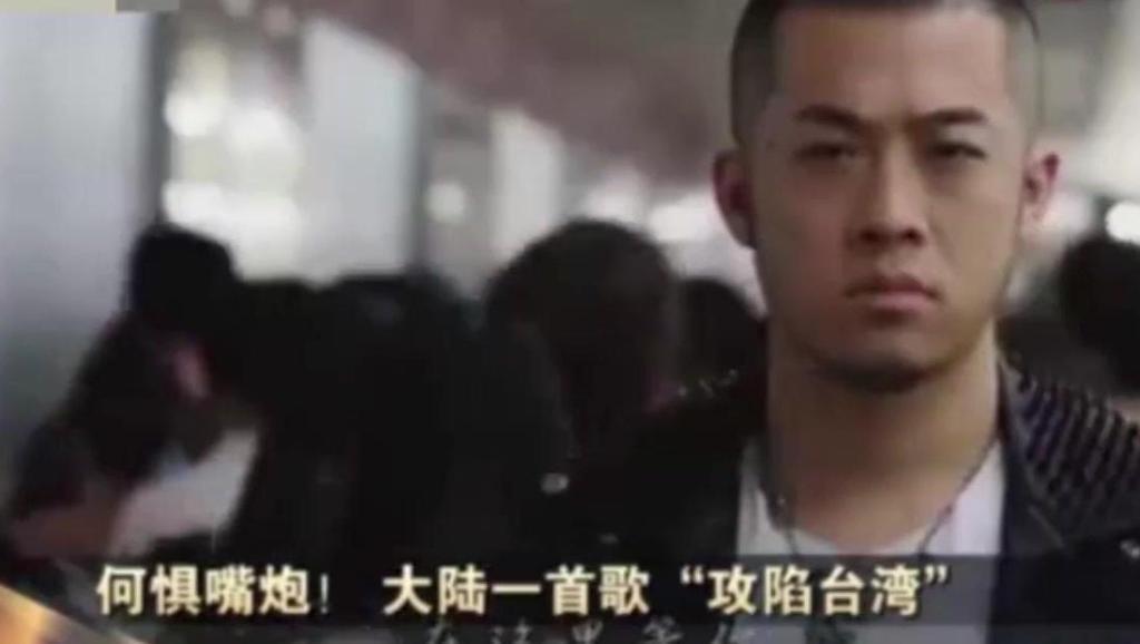 大陆一首歌攻陷台湾市场 台网友: 内地的歌有内涵