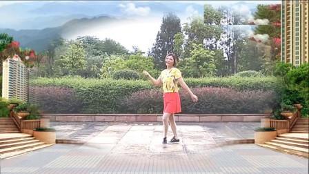 九月广场舞原创[疯狂爱一回]健身舞附背面教学