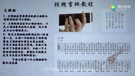 抖音上的简单的曲子简谱