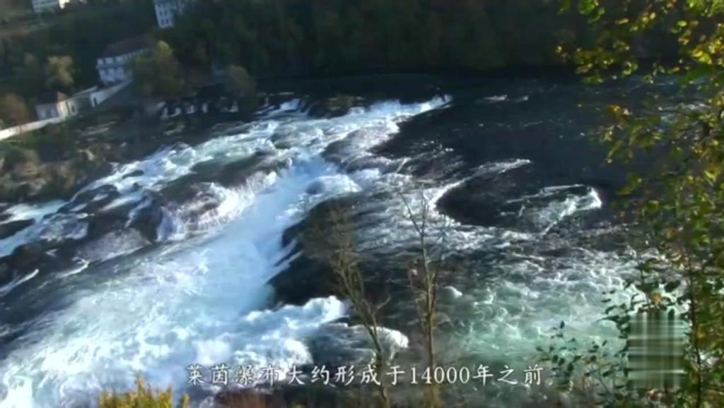 瑞士莱茵河大瀑布