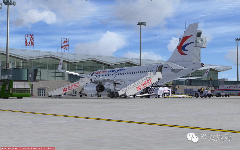 淮安至深圳航班,哈尔滨至淮安航班时刻有所调整