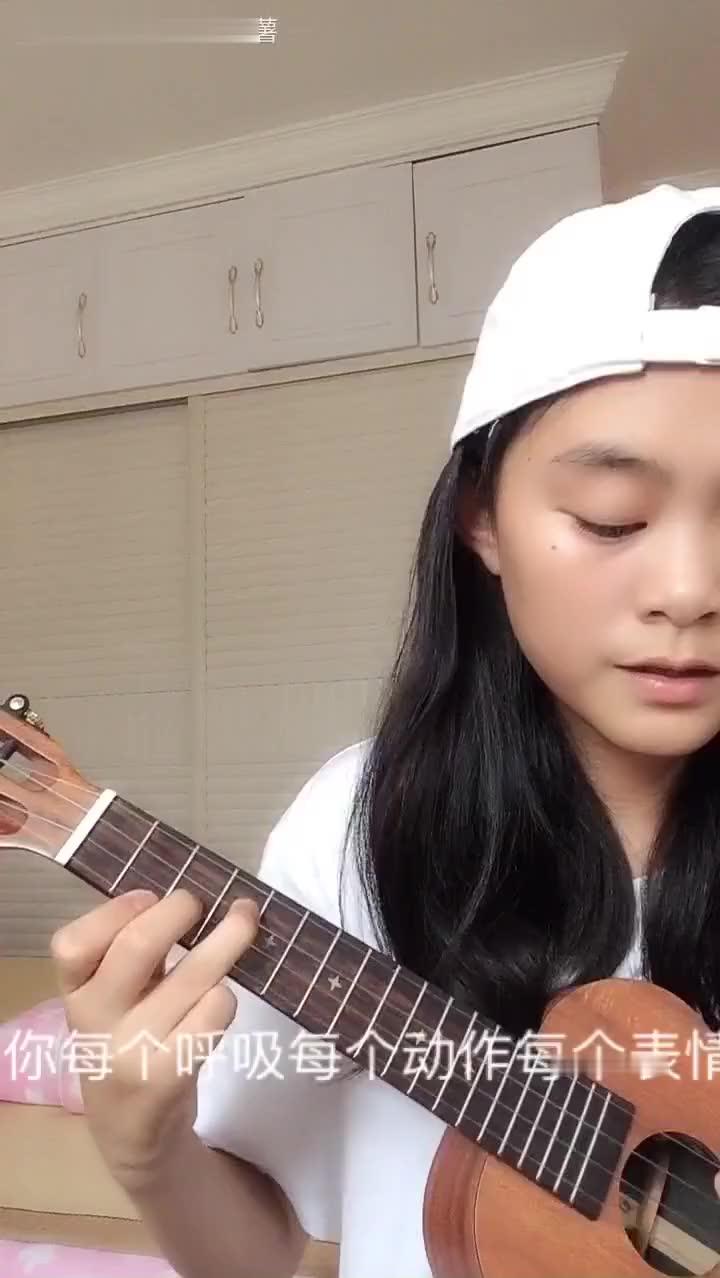 赵志豪尤克里里ukulele 好久不见