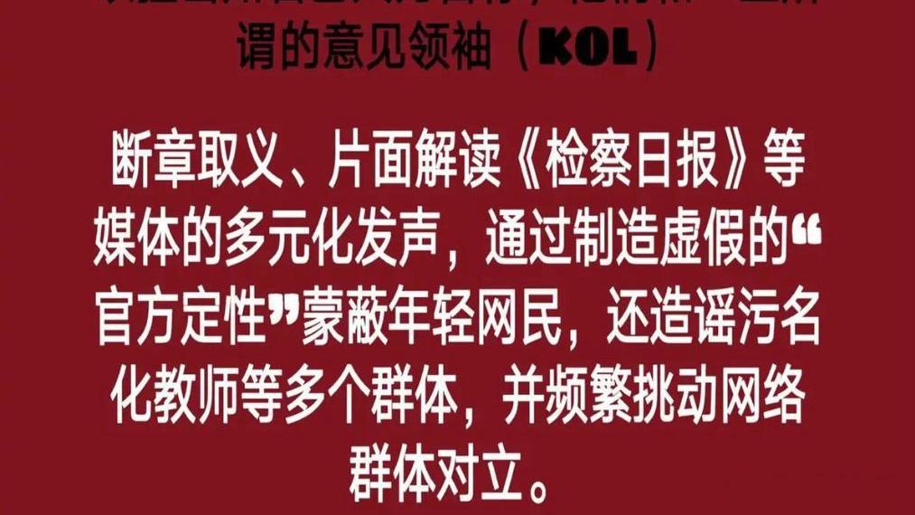 检察日报让肖战沉冤得雪:哪有什么失格艺人不过是断章取义罢了