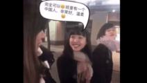 日本学生妹说想找中国男朋友,兴奋地语无伦次