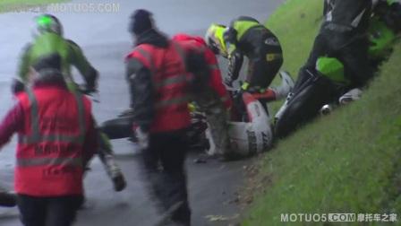 斯卡伯勒公路摩托车比赛 连环撞车事故回看【摩托车之家】